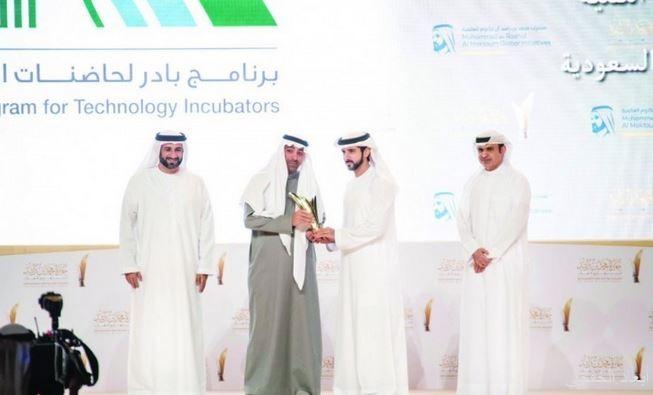 مبادرة مدينة الملك عبدالعزيز «بادر» تحصد جائزة محمد بن راشد لدعم مشروعات الشباب