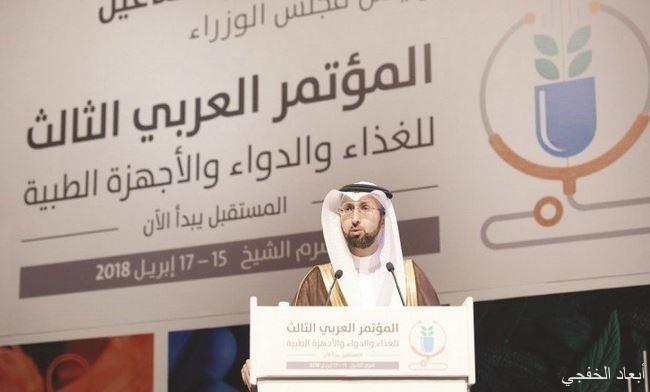 افتتاح المؤتمر العربي الثالث للغذاء والدواء والأجهزة الطبية في شرم الشيخ