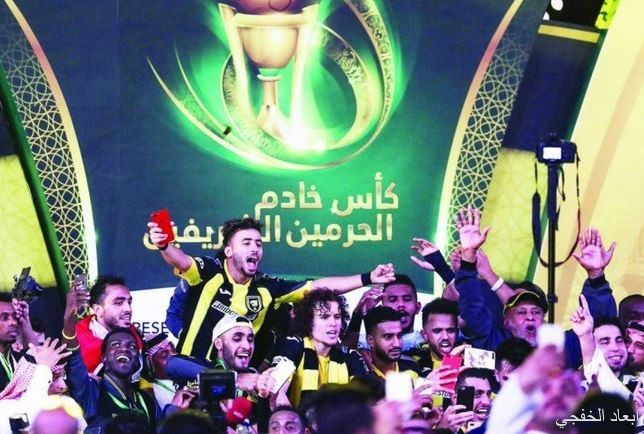 أمير مكة يكرم أبطال كأس الملك.. اليوم