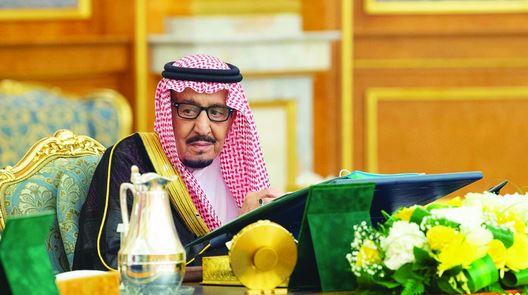 مجلس الوزراء: الأعمال الإرهابية ضد المنشآت الحيوية تستهدف إمدادات الطاقة