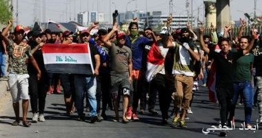 العراق يعلن الحداد العام 3 أيام على أرواح ضحايا الاحتجاجات الأخيرة