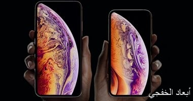 أبل تطرح أول هاتف آيفون يدعم شبكات الجيل الخامس 5G فى 2020