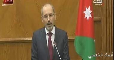 الأردن يؤكد موقفه الثابت تجاه تحقيق السلام الشامل وقيام الدولة الفلسطينية