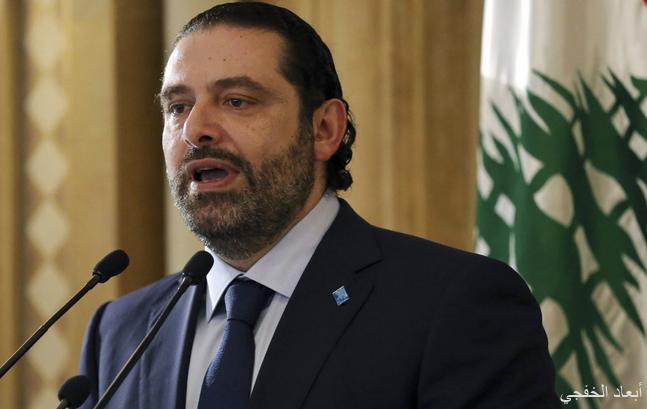 الحريري : العقوبات الأمريكية لن تؤثر على عمل المجلس النيابي