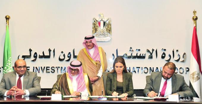 الصندوق السعودي للتنمية يوقع ثلاث اتفاقيات في إطار منحة المملكة لمصر بقيمة 125 مليون جنيه
