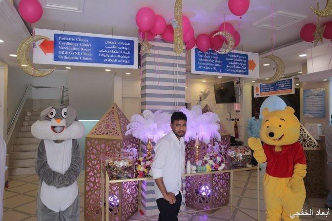 مستشفى الخفجي الأهلي يحتفل مع مراجعية وموظفية بعيد الفطر