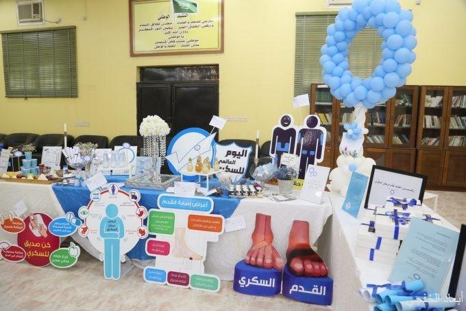مدير مكتب التعليم يفتتح معرض اليوم العالمي للسكر