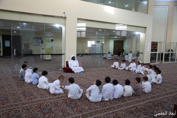 حلقات تحفيظ ومركز صيفي ومسابقات برامج رمضانية مميزة في جمعية قاريء الخفجي
