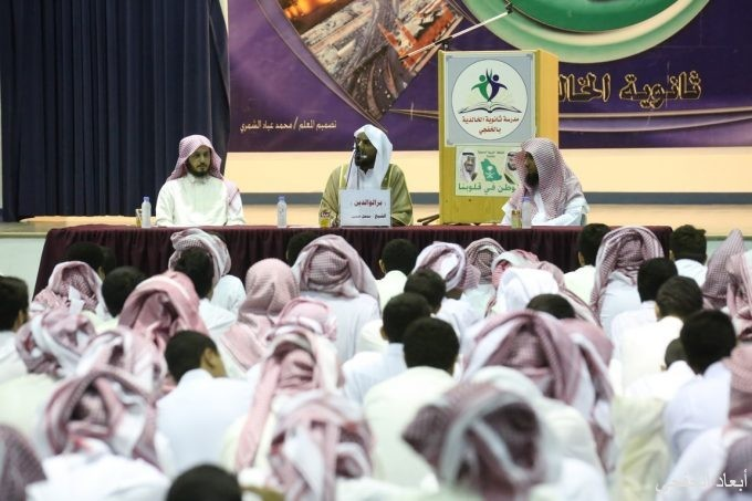 الشيخ العتيبي يلقي عدداً من المحاضرات الدعوية في الخفجي