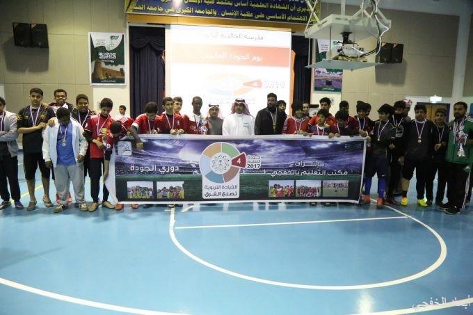 بالصور: ثانوية عمرو بن حزم تحقق كأس الجودة ببطولة مدارس الثانويات بالقطاع