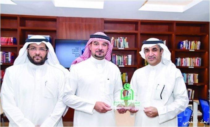 الرئيس التنفيذي للموارد البشرية بالبنك السعودي الفرنسي يختتم برنامج «لنكون جزءاً من مستقبلهم»