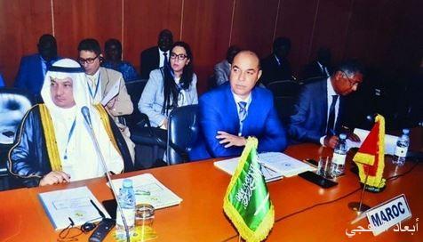 مجلس الشورى يشارك في اجتماعات منظمة التعاون الإسلامي