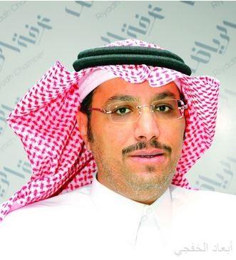 غرفة الرياض توفر ألف مقعد مجاني لتأهيل الشباب في مجال التسويق الرقمي