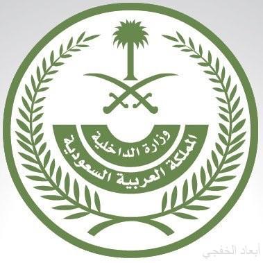 المتحدث الأمني لوزارة الداخلية: استشهاد رجلي أمن إثر تعرض نقطة حراسة خارجية تابعة للحرس الملكي بجدة لإطلاق نار