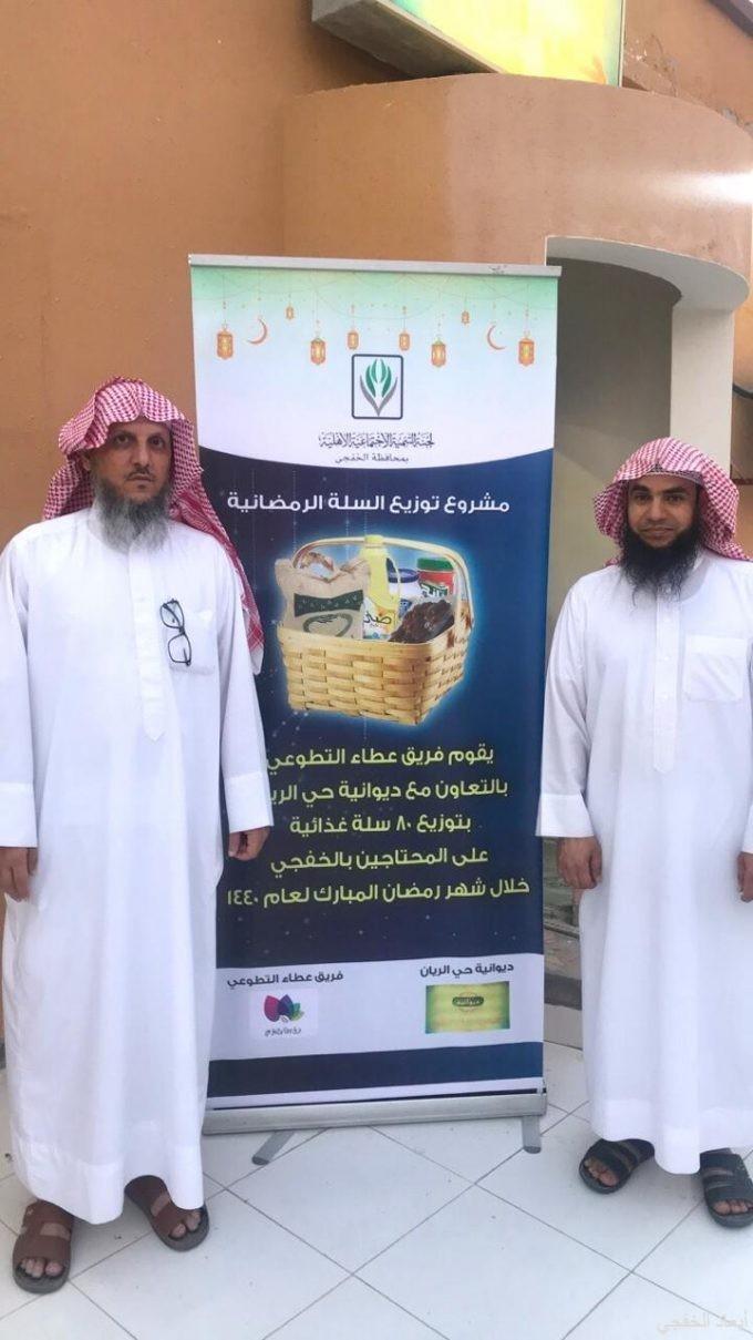 فريق عطاء التطوعي وبالتعاون مع ديوانية الريان يقدم 120سلة غذائية في رمضان