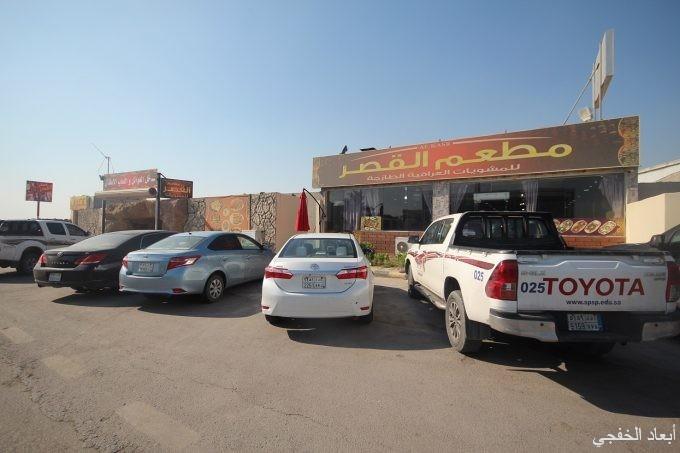 مطعم القصر للمشويات يقدم عرض خاص 30% لمدة ثلاث أيام على جميع الأصناف
