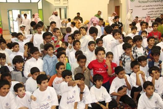 صور : أطفال الخفجي يفرحون بنجاحهم مع برنامج التنمية الإجتماعية