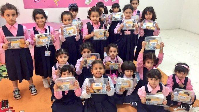 تفعيل يوم الصحة العالمي في روضة بنات القارئ الصغير