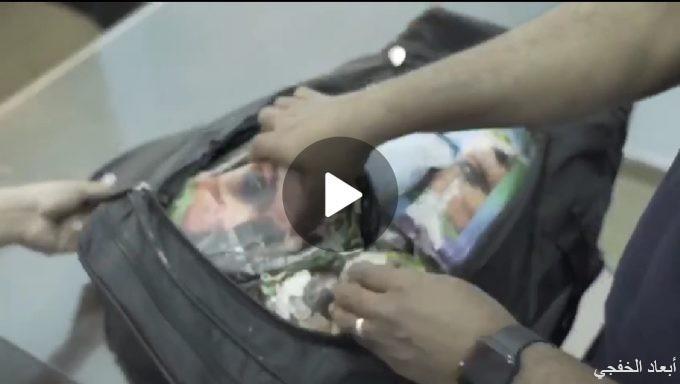 بالفيديو .. 37 كيلو من الحشيش في قبضة رجال جمارك الخفجي