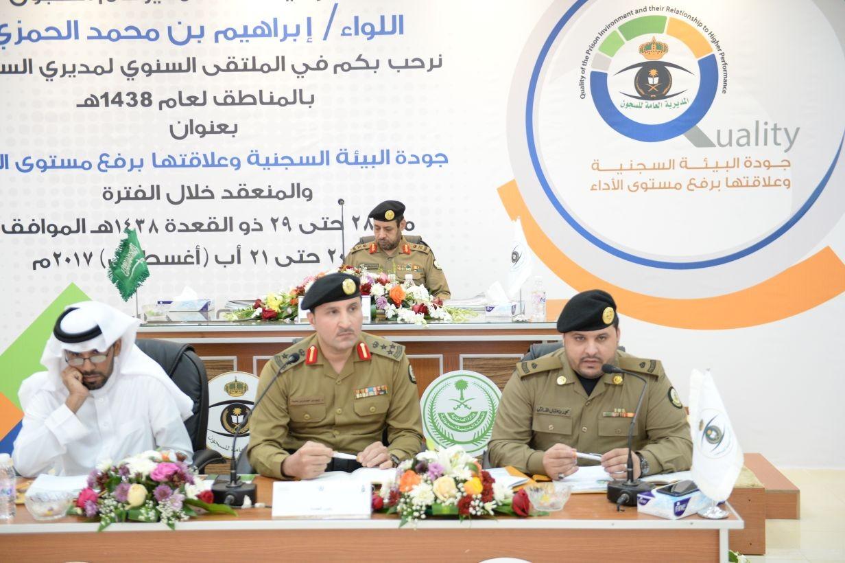 إدارات الشرطة العسكرية التابعة للسجون تستعرض نجاحاتها بإجتماع مديري السجون صحيفة أبعاد الإخبارية
