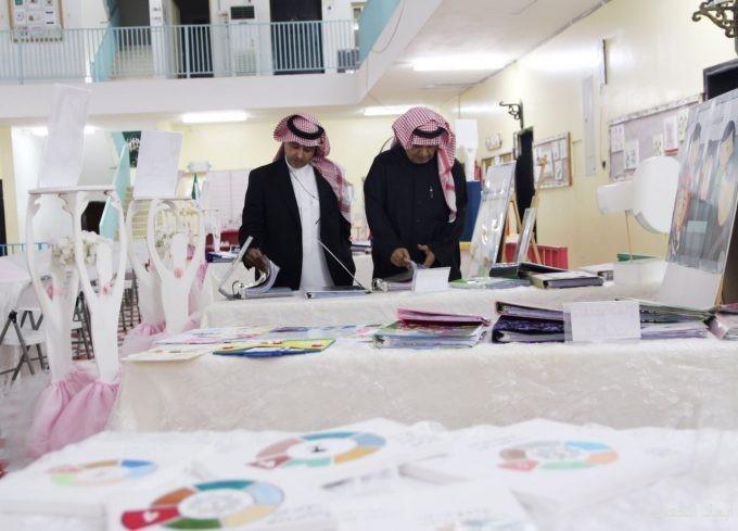 مدارس الشرق الأهلية للبنات تقيم عدد من الأنشطة في يوم الجودة