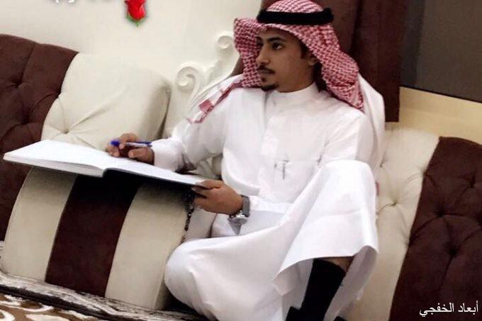 خالد مهدي الرويلي يعقد قرانه