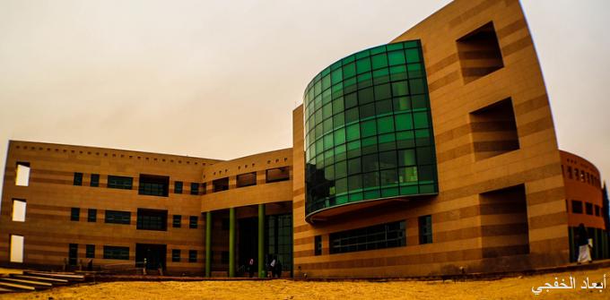 «جامعة الخفجي» حلم يتبدد.. ومعاناة الخريجين تبدأ بعد «الثانوية»