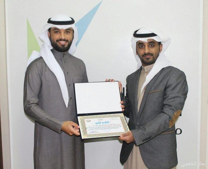 ابتدائية المستقبل تكرم منسوبي مدينة الملك عبدالعزيز للعلوم
