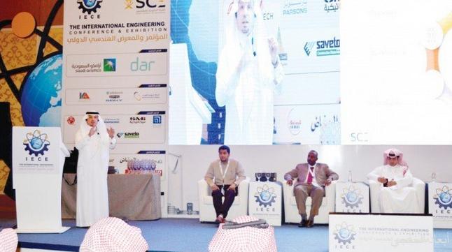 المؤتمر الهندسي الدولي يبرز محورية الطاقة المدمجة وتطوير الاتصالات