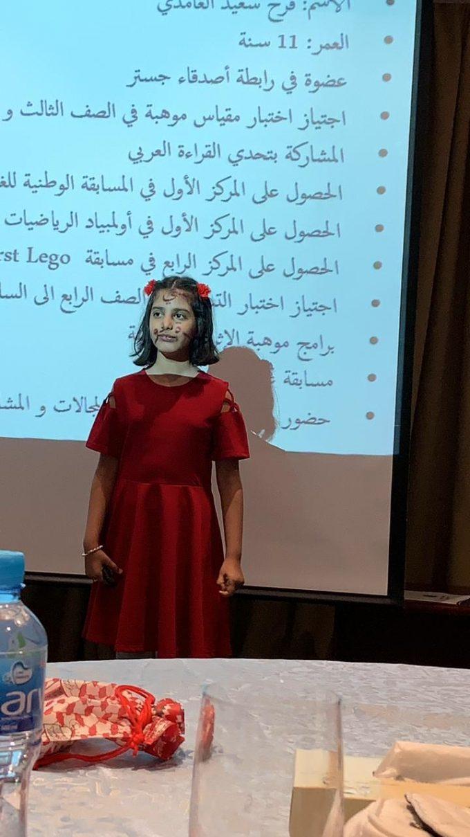 بالفيديو والصور: «بنت الخفجي» فرح الغامدي أصغر مدربة معتمدة عربياً